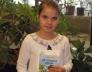 Willig Zsófia a Bod Péter könyvtárhasználati verseny 2. helyezettje a 4. évfolyamon